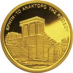 Photo of obverse - gold coin