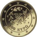 Obverse of Greek 100 euros coin