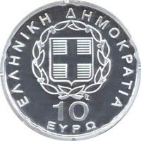 Obverse of Greece 10 euros 2003 - Greek EU Presidency