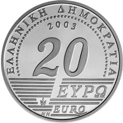Obverse of Greece 20 euros 2003 - 75th Anniversary of the Bank of Greece