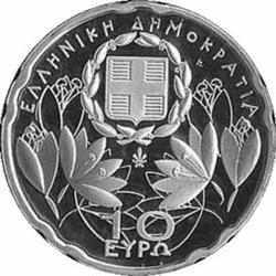 Obverse of Greece 10 euros 2005 - National Park Olympus