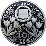 /images/currency/KM300/KM219_2006a.jpg