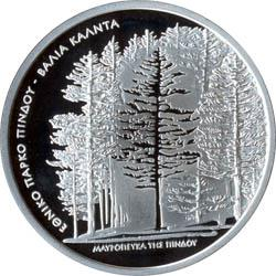 Obverse of Greece 10 euros 2007 - Valia Kalda - Pine trees