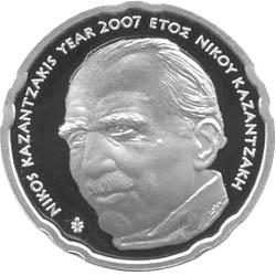 Obverse of Greece 10 euros 2007 - Nikos Kazantzakis