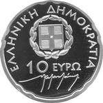 /images/currency/KM300/KM224_2007a.jpg