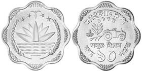 Bangladesh 10-poisha coin