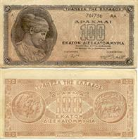 Which are the most devalued currencies? Articles-greece-currency-SIZE196x199