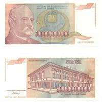 Which are the most devalued currencies? Articles-yugoslavia-currency-SIZE200x200