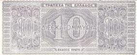 Obverse of Greece 10000000000 drachmai 1944
