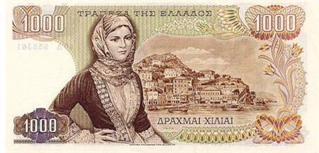 Obverse of Greece 1000 drachmai 1970