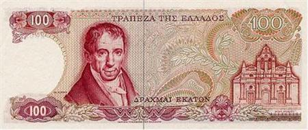 Obverse of Greece 100 drachmai (series 00a) 1978