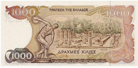 Obverse of Greece 1000 drachmas 1987