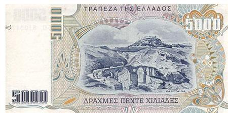 Obverse of Greece 5000 drachmas 1997