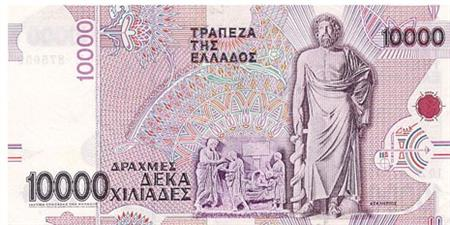 Obverse of Greece 10000 drachmas 1995