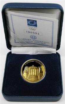 Obverse of Greece 100 euros 2004 - Academy - Series F