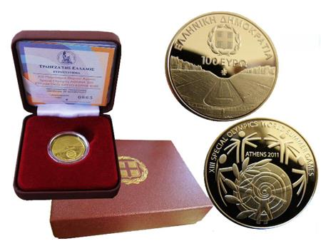 Obverse of Greece 100 euros 2011 - Panathenean Stadium - Special Olympics 2011