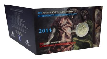 Obverse of Greece 2 euros 2014 - 400 Years since the Death of El Greco