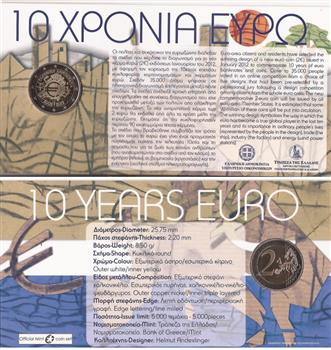 Obverse of Greece 2 euros 2012 - 10 years of euro banknotes and coins