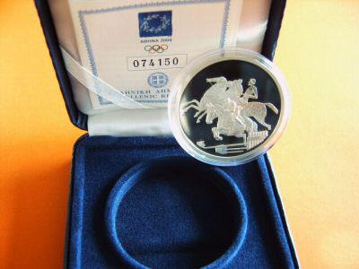 Obverse of Greece 10 euros 2003 - Show riding - Series C