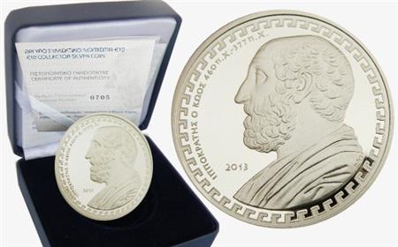 Obverse of Greece 10 euros 2013 - Sophocles
