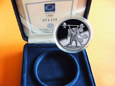Obverse of Greece 10 euros 2004 - Weightlifting - Series E