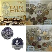Obverse of Patras Cultural Capital of Europe KMS Set