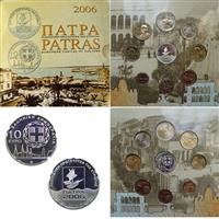 Obverse of Greek Patras Cultural Capital of Europe KMS Set