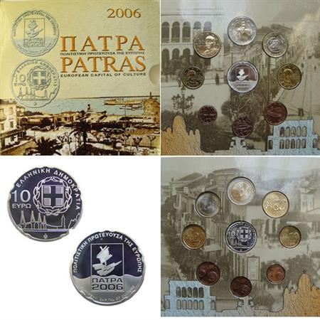 Obverse of Greece Patras Cultural Capital of Europe 2006