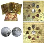 Obverse of 100th aniversary of the birth of Sofia Vembo KMS Set