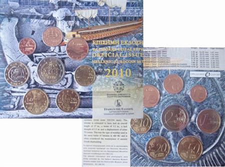 Obverse of Greece Official Blister 2010