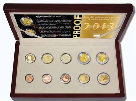 Obverse of Greece Proof Set 2013