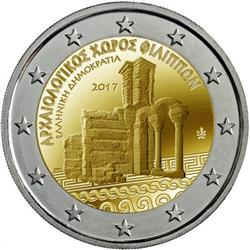 Obverse of Greece 2 euros 2017 - Archaeological City of Filippi