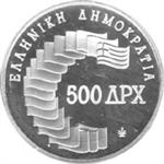 /images/currency/km200/KM157_1991b.jpg