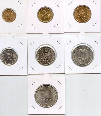 Obverse of Greece Complete Year Set 1982