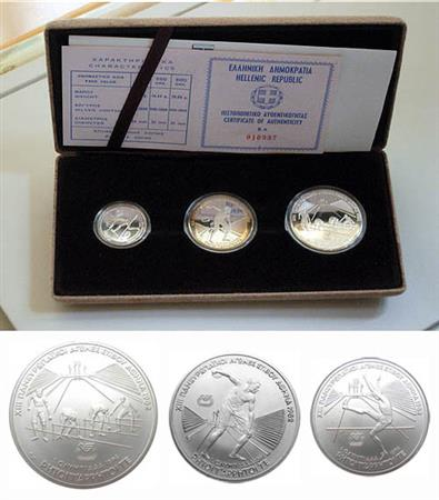 Obverse of Greece Paneuropean Games - Set B (Uncirculated) 1982