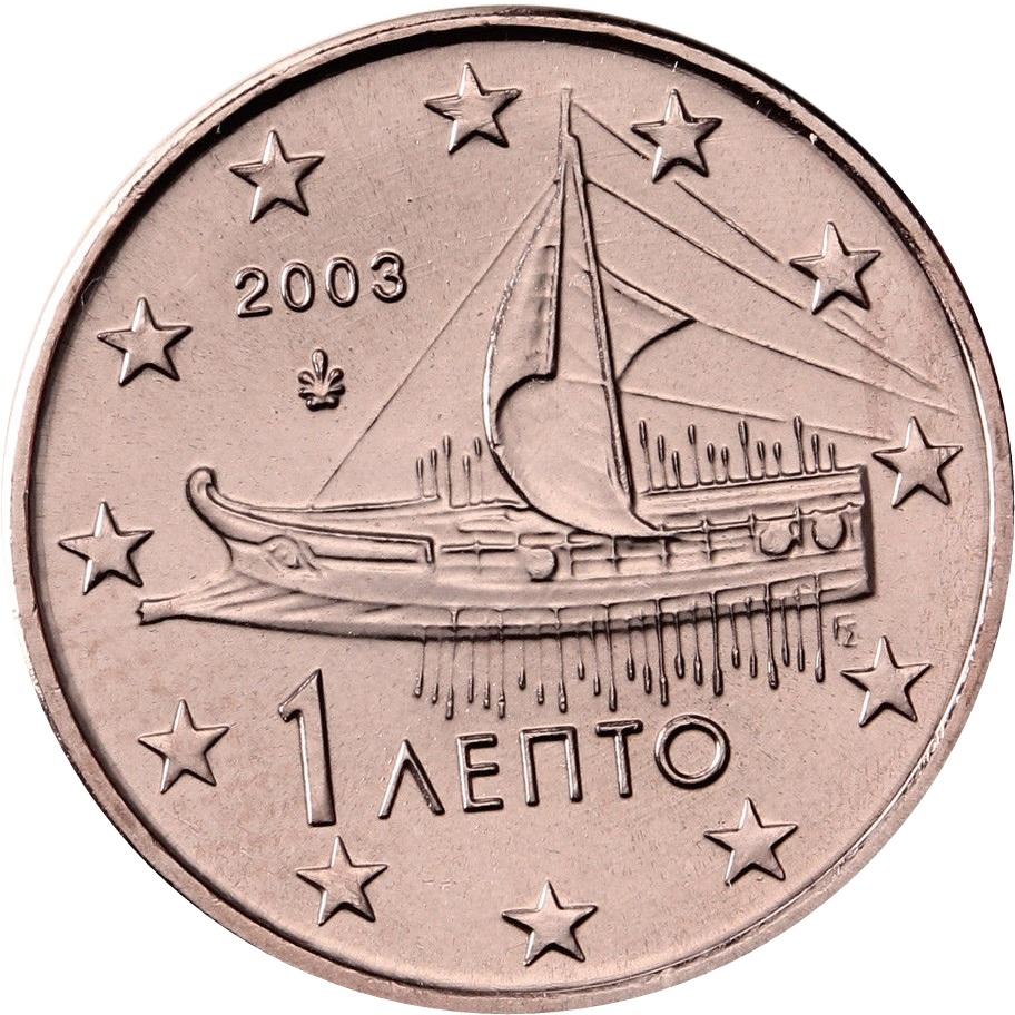 greece 1 cent 2010 eur16400. Black Bedroom Furniture Sets. Home Design Ideas