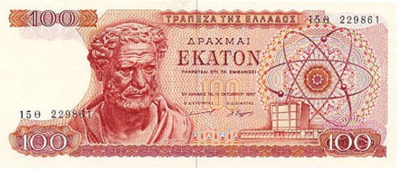 the roots of atomic theory in presocratic philosophy of ancient greece Ancient greek philosophy arose in the 6th century bc and continued throughout the hellenistic period and the period in which ancient greece  atomic theory the .